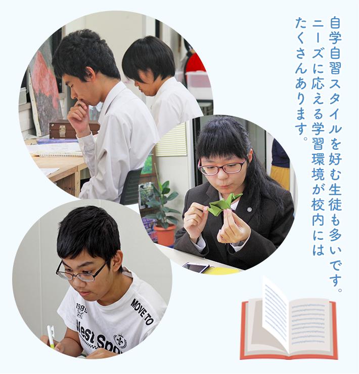 自学自習スタイルを好む生徒も多いです。ニーズに応える学習環境が校内にはたくさんあります。